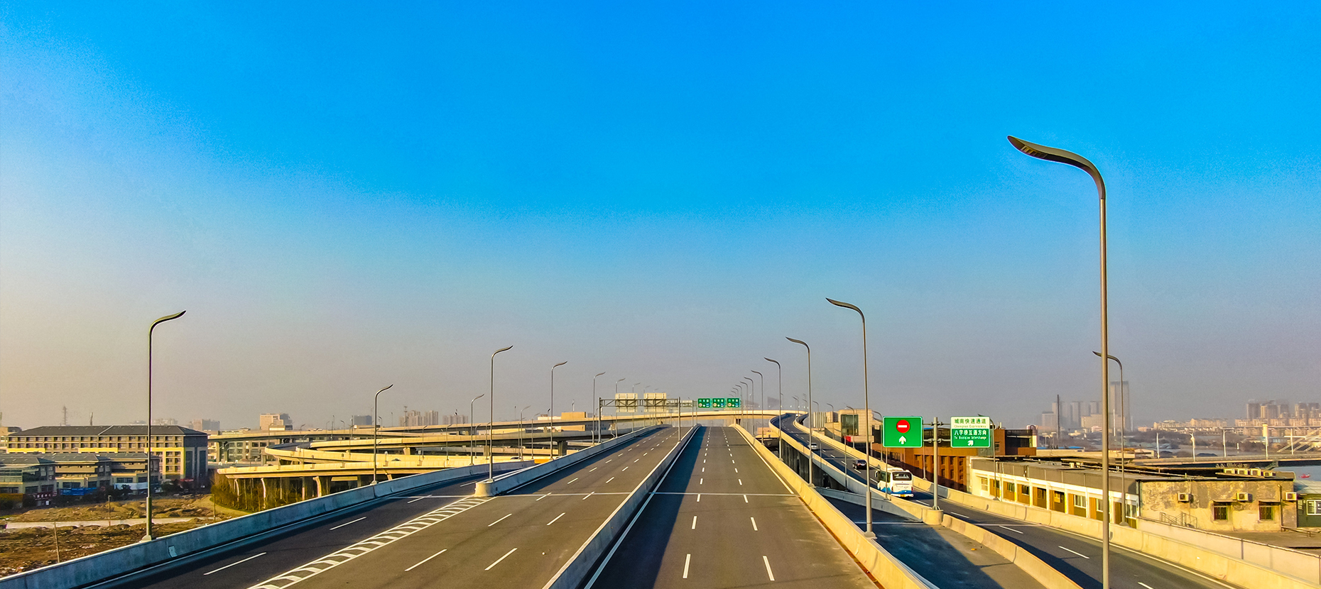 Yangzhou Chengnan Expressway