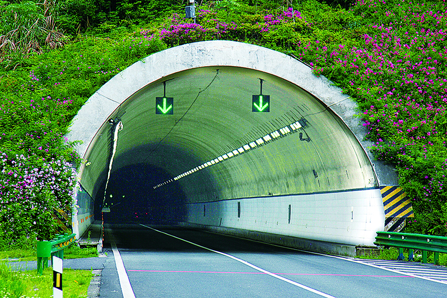 Tunnel Lighting Project